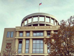 Отмена судебного приказа судебного участка №274 в Москве