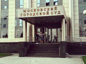 Отмена судебного приказа судебного участка №276 в Москве