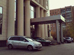 Отмена судебного приказа судебного участка №279 в Москве