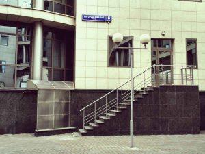Отмена судебного приказа судебного участка №280 в Москве