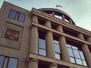 Отмена судебного приказа судебного участка №289 в Москве